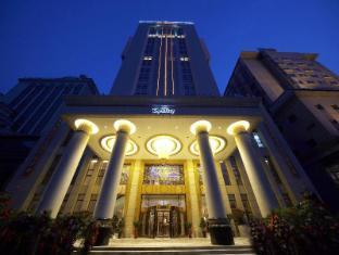 /ar-ae/dynasty-hotel-dalian/hotel/dalian-cn.html?asq=jGXBHFvRg5Z51Emf%2fbXG4w%3d%3d