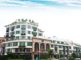 /cs-cz/guanglian-business-hotel-haoxing-branch/hotel/zhongshan-cn.html?asq=jGXBHFvRg5Z51Emf%2fbXG4w%3d%3d