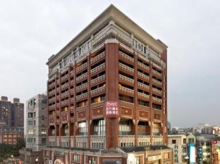 /bg-bg/forte-hotel-hsinchu/hotel/hsinchu-tw.html?asq=jGXBHFvRg5Z51Emf%2fbXG4w%3d%3d