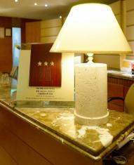 /zh-cn/golden-age-hotel/hotel/hsinchu-tw.html?asq=jGXBHFvRg5Z51Emf%2fbXG4w%3d%3d