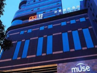 /ar-ae/muse-city-hotel-fuzhou/hotel/fuzhou-cn.html?asq=jGXBHFvRg5Z51Emf%2fbXG4w%3d%3d