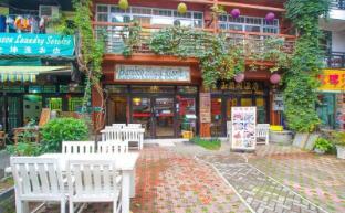 /ar-ae/bamboo-house-resort/hotel/yangshuo-cn.html?asq=jGXBHFvRg5Z51Emf%2fbXG4w%3d%3d
