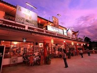 /bg-bg/mae-salong-villa/hotel/mae-salong-chiang-rai-th.html?asq=jGXBHFvRg5Z51Emf%2fbXG4w%3d%3d