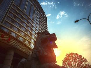 /da-dk/zhangjiajie-da-cheng-shanshui-hotel/hotel/zhangjiajie-cn.html?asq=jGXBHFvRg5Z51Emf%2fbXG4w%3d%3d