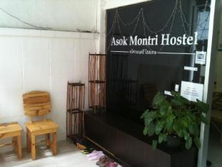Asoke Montri Hostel