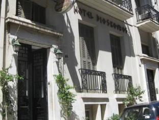 /ko-kr/dioskouros-hostel/hotel/athens-gr.html?asq=jGXBHFvRg5Z51Emf%2fbXG4w%3d%3d