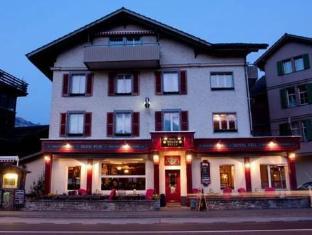 /es-es/hotel-tell/hotel/interlaken-ch.html?asq=jGXBHFvRg5Z51Emf%2fbXG4w%3d%3d