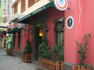 Shanghai Le Tour Traveler's Rest Youth Hostel