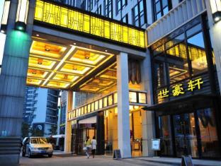 /ca-es/wealthy-all-suite-hotel-suzhou/hotel/suzhou-cn.html?asq=jGXBHFvRg5Z51Emf%2fbXG4w%3d%3d