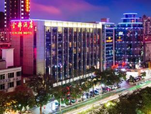 /bg-bg/kingdo-hotel-zhuhai/hotel/zhuhai-cn.html?asq=jGXBHFvRg5Z51Emf%2fbXG4w%3d%3d