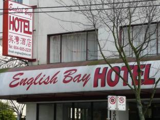 /fr-fr/english-bay-hotel/hotel/vancouver-bc-ca.html?asq=jGXBHFvRg5Z51Emf%2fbXG4w%3d%3d