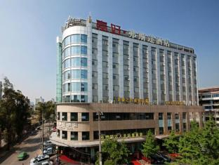 /vi-vn/forstar-hotel-renbei-subbranch/hotel/chengdu-cn.html?asq=jGXBHFvRg5Z51Emf%2fbXG4w%3d%3d