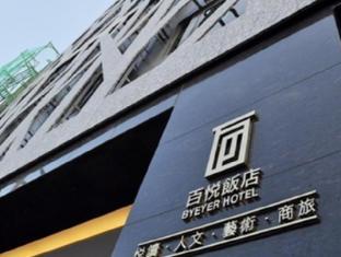 /sv-se/byeyer-hotel/hotel/hualien-tw.html?asq=jGXBHFvRg5Z51Emf%2fbXG4w%3d%3d