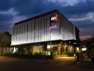 /ar-ae/plan-b-hotel/hotel/padang-id.html?asq=jGXBHFvRg5Z51Emf%2fbXG4w%3d%3d