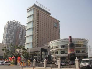 /de-de/hua-xia-pearl-hotel/hotel/foshan-cn.html?asq=jGXBHFvRg5Z51Emf%2fbXG4w%3d%3d