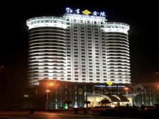 /ca-es/yaxiang-jinling-hotel/hotel/luoyang-cn.html?asq=jGXBHFvRg5Z51Emf%2fbXG4w%3d%3d