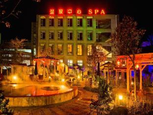 /cs-cz/emeishan-huasheng-hotel/hotel/mount-emei-cn.html?asq=jGXBHFvRg5Z51Emf%2fbXG4w%3d%3d