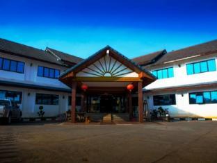 /da-dk/srisupan-grand-royal-hotel/hotel/chum-phae-th.html?asq=jGXBHFvRg5Z51Emf%2fbXG4w%3d%3d