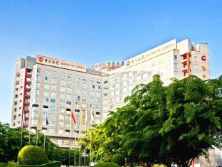/cs-cz/hna-business-hotel-downtown/hotel/haikou-cn.html?asq=jGXBHFvRg5Z51Emf%2fbXG4w%3d%3d