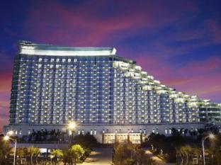 /vi-vn/xiamen-international-conference-center-hotel/hotel/xiamen-cn.html?asq=jGXBHFvRg5Z51Emf%2fbXG4w%3d%3d