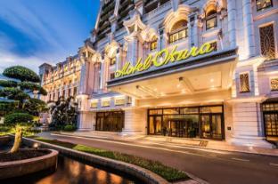 /zh-hk/hotel-okura-macau/hotel/macau-mo.html?asq=jGXBHFvRg5Z51Emf%2fbXG4w%3d%3d
