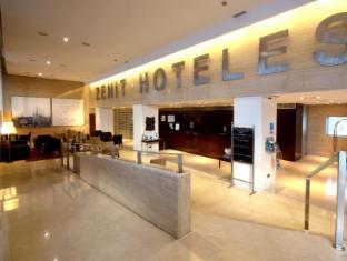 /da-dk/hotel-zenit-coruna/hotel/la-coruna-es.html?asq=jGXBHFvRg5Z51Emf%2fbXG4w%3d%3d