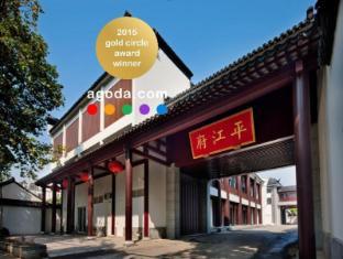 /ca-es/scholars-hotel-suzhou-pingjiang-fu/hotel/suzhou-cn.html?asq=jGXBHFvRg5Z51Emf%2fbXG4w%3d%3d