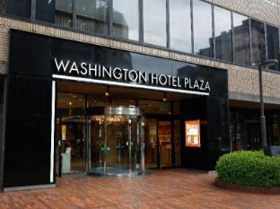 /da-dk/kagoshima-washington-hotel-plaza/hotel/kagoshima-jp.html?asq=jGXBHFvRg5Z51Emf%2fbXG4w%3d%3d