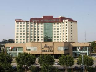 /cs-cz/nanning-mingyuan-xindu-hotel/hotel/nanning-cn.html?asq=jGXBHFvRg5Z51Emf%2fbXG4w%3d%3d