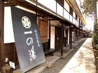 /zh-cn/hatago-ichinoyu-hotel/hotel/hakone-jp.html?asq=jGXBHFvRg5Z51Emf%2fbXG4w%3d%3d
