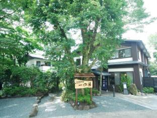 /lv-lv/shinanoki-ichinoyu/hotel/hakone-jp.html?asq=jGXBHFvRg5Z51Emf%2fbXG4w%3d%3d
