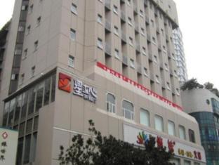 /da-dk/jinjiang-inn-guiyang-daximen/hotel/guiyang-cn.html?asq=jGXBHFvRg5Z51Emf%2fbXG4w%3d%3d