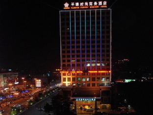 /cs-cz/plainvim-boutique-hotel/hotel/zhongshan-cn.html?asq=jGXBHFvRg5Z51Emf%2fbXG4w%3d%3d