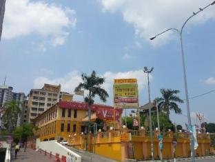 /cs-cz/klang-histana-hotel/hotel/klang-my.html?asq=jGXBHFvRg5Z51Emf%2fbXG4w%3d%3d
