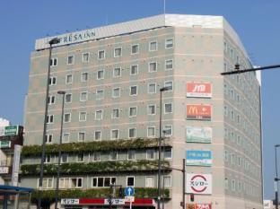 /da-dk/sotetsu-fresa-inn-yokohama-totsuka/hotel/yokohama-jp.html?asq=jGXBHFvRg5Z51Emf%2fbXG4w%3d%3d