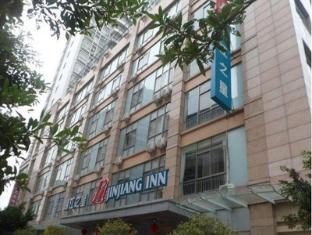 /ca-es/jinjiang-inn-qingyuan-shifu/hotel/qingyuan-cn.html?asq=jGXBHFvRg5Z51Emf%2fbXG4w%3d%3d