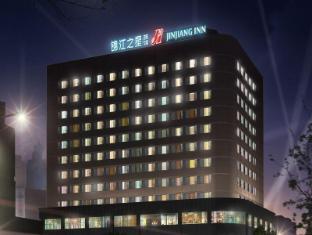 /cs-cz/jinjiang-inn-shenyang-nanhu-park/hotel/shenyang-cn.html?asq=jGXBHFvRg5Z51Emf%2fbXG4w%3d%3d