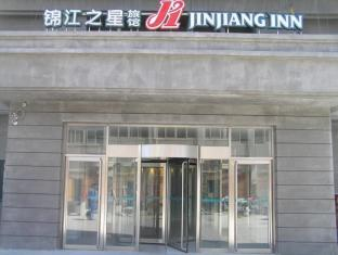 /da-dk/jinjiang-inn-tianjin-train-station/hotel/tianjin-cn.html?asq=jGXBHFvRg5Z51Emf%2fbXG4w%3d%3d