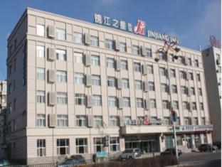 /ar-ae/jinjiang-inn-changchun-pepole-square/hotel/changchun-cn.html?asq=jGXBHFvRg5Z51Emf%2fbXG4w%3d%3d