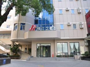 /ca-es/jinjiang-inn-fuzhou-north-wuyi-road/hotel/fuzhou-cn.html?asq=jGXBHFvRg5Z51Emf%2fbXG4w%3d%3d
