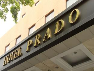 /hi-in/prado-hotel/hotel/gwangju-metropolitan-city-kr.html?asq=jGXBHFvRg5Z51Emf%2fbXG4w%3d%3d
