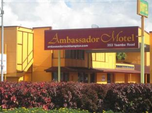 /cs-cz/ambassador-motel/hotel/rockhampton-au.html?asq=jGXBHFvRg5Z51Emf%2fbXG4w%3d%3d