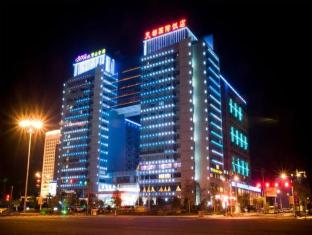 /bg-bg/huangshan-tiandu-international-hotel/hotel/huangshan-cn.html?asq=jGXBHFvRg5Z51Emf%2fbXG4w%3d%3d