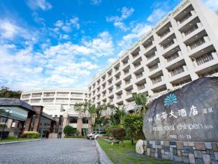 /es-es/hotel-royal-chihpen/hotel/taitung-tw.html?asq=jGXBHFvRg5Z51Emf%2fbXG4w%3d%3d