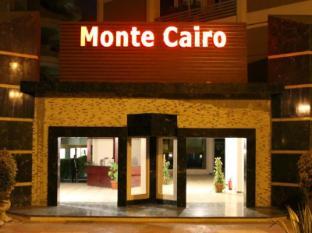 /et-ee/monte-cairo-serviced-apartments/hotel/cairo-eg.html?asq=jGXBHFvRg5Z51Emf%2fbXG4w%3d%3d