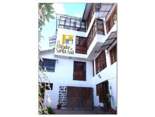 /ar-ae/el-mirador-de-santa-ana-cusco/hotel/cusco-pe.html?asq=jGXBHFvRg5Z51Emf%2fbXG4w%3d%3d