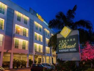 /hr-hr/dorset-boutique-hotel/hotel/kuching-my.html?asq=jGXBHFvRg5Z51Emf%2fbXG4w%3d%3d