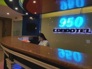 /ru-ru/950-condotel/hotel/angeles-clark-ph.html?asq=jGXBHFvRg5Z51Emf%2fbXG4w%3d%3d