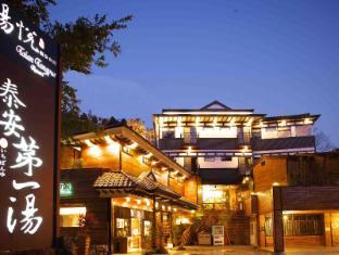 /zh-cn/tangyue-resort/hotel/miaoli-tw.html?asq=jGXBHFvRg5Z51Emf%2fbXG4w%3d%3d