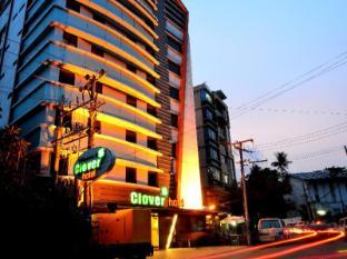 /sv-se/clover-hotel/hotel/yangon-mm.html?asq=jGXBHFvRg5Z51Emf%2fbXG4w%3d%3d